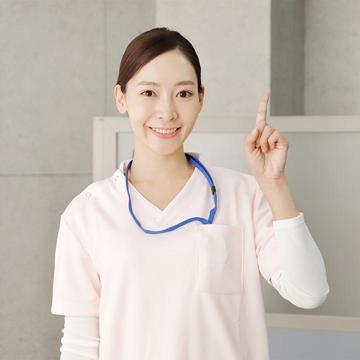 新人看護師におすすめ!
